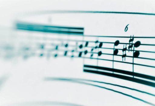 Τι ονομάζεται μουσική