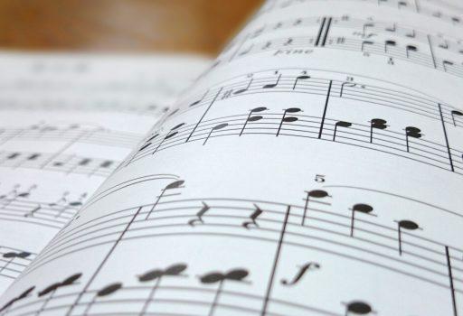 Μουσικό Μέτρο
